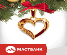 МАСТ-Банк